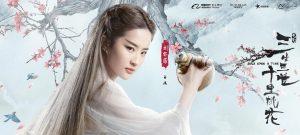 Review Tam Sinh Tam Thế Thập Lý Đào Hoa ( Sách - Nhạc - Phim) 3