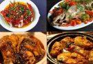 Sách tuyệt chiêu chế biến các món ăn từ cá thơm ngon hấp dẫn 9